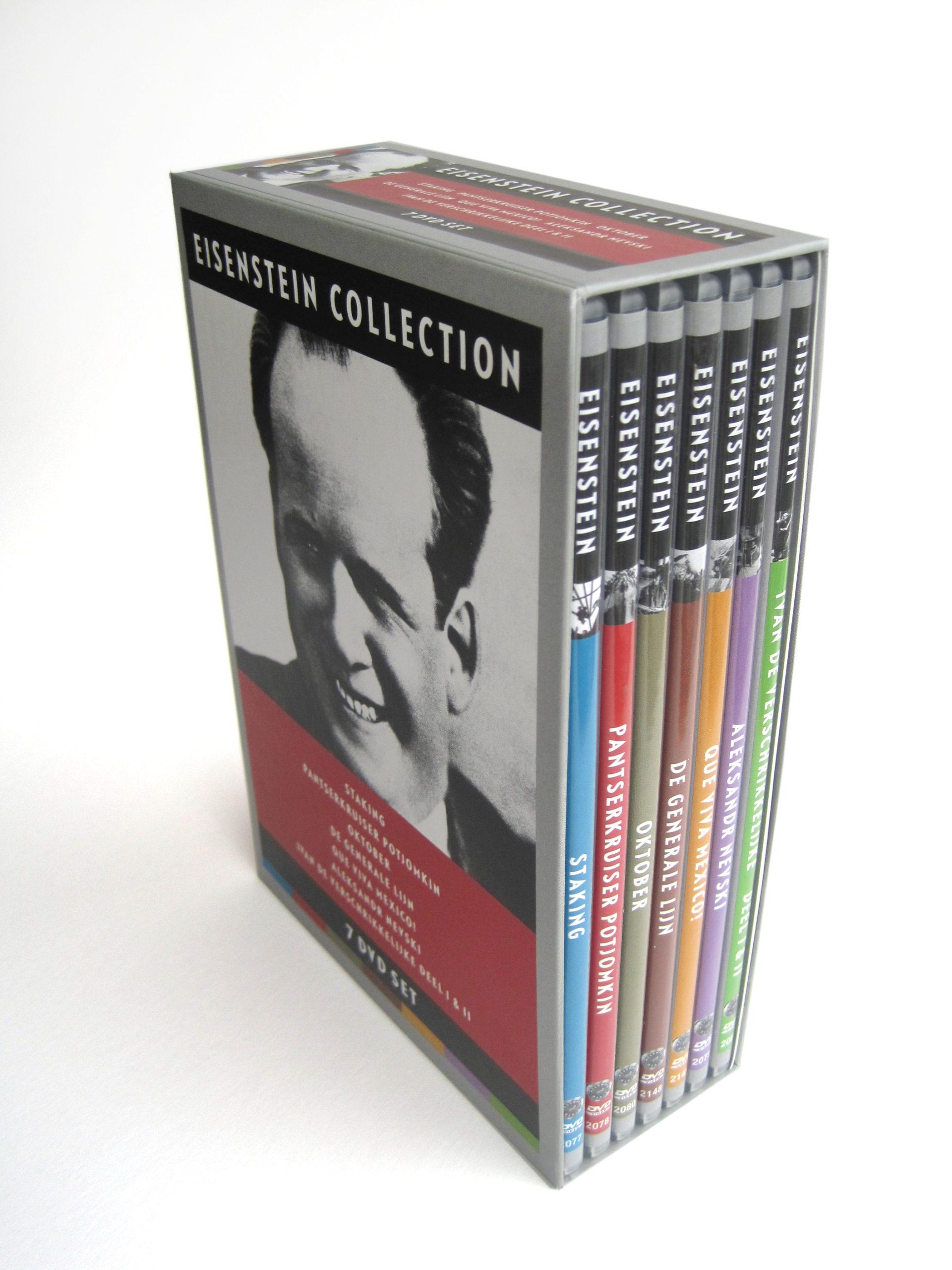 Eisenstein box packshot
